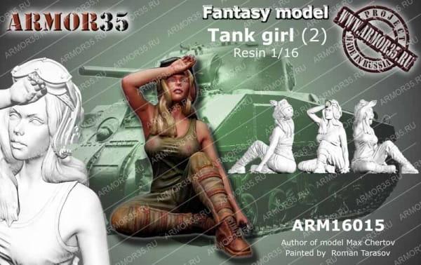 ARM16015