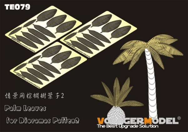 Palmenblätter / Palm Leaves for Dioramas Patten2 (GP) / 1:35