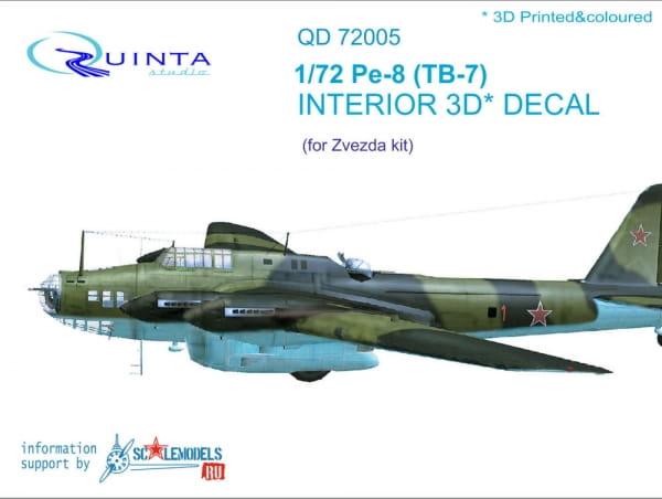 QSD72005