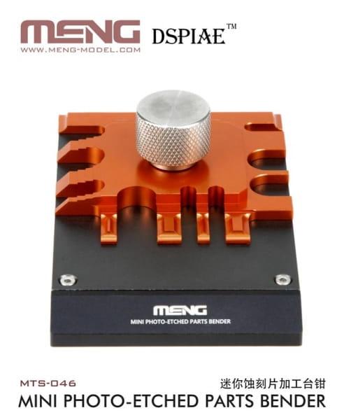 ME-MTS046