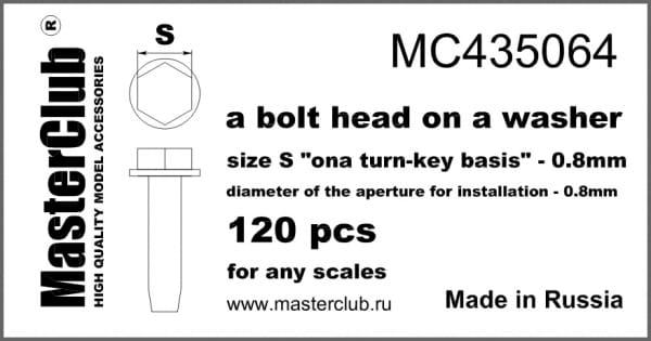 mc435064neu