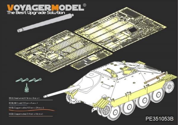 WWII German Sd.Kfz.138/2 Hetzer Tank Destroyer Late Version include Gun Barrel (For ACADMY 13230/132