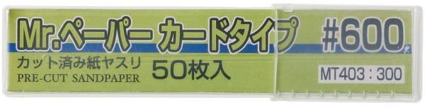 GSMT403