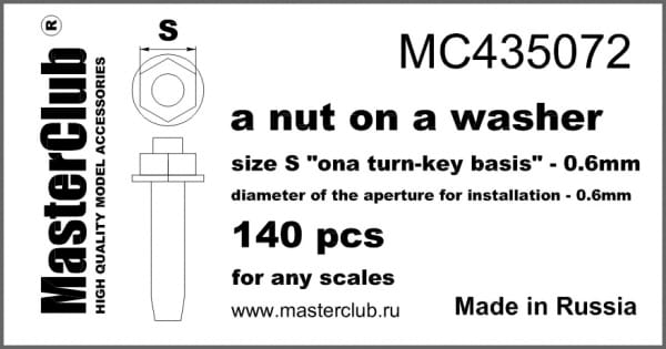 mc435072neu