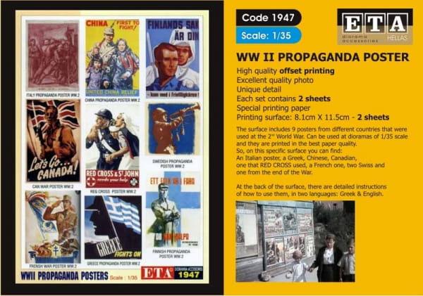 etacode1947