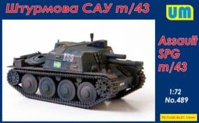 m/43 assault self-propelled gun / 1:72