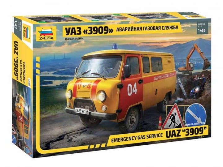 Emergency gas service UAZ