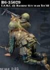 USMC (3) TET Offensive MG Team Vietnam 1968 / 1:35