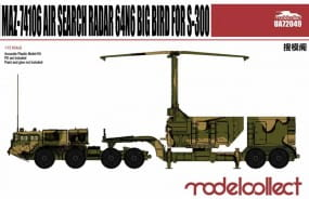MAZ-74106 air search radar 64N6 BIG BIRD for S-300 / 1:72