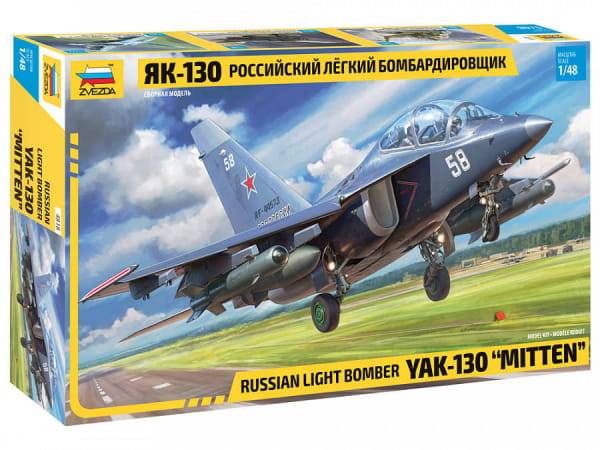 "Russian light bomber YAK-130 ""MITTEN"" / 1:48"