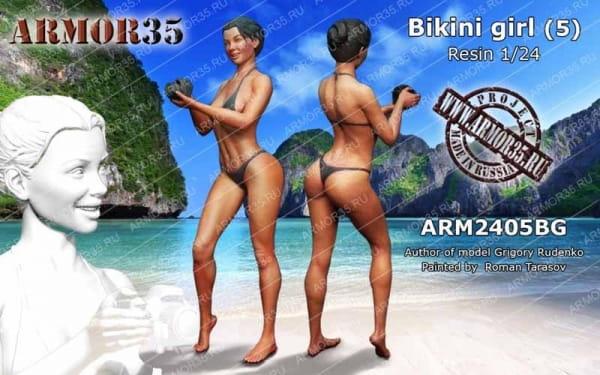 ARM2405BG