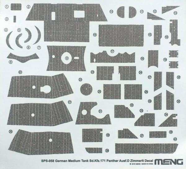 mengsps058