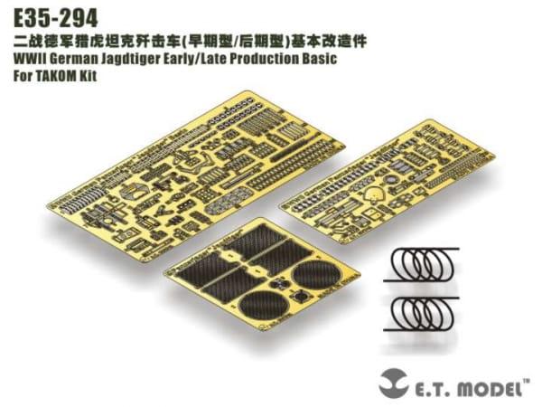 ETE35294