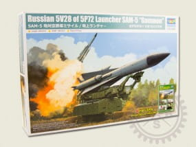 Russian 5V28 of 5P72 Launcher SAM-5 Gammon / 1:35