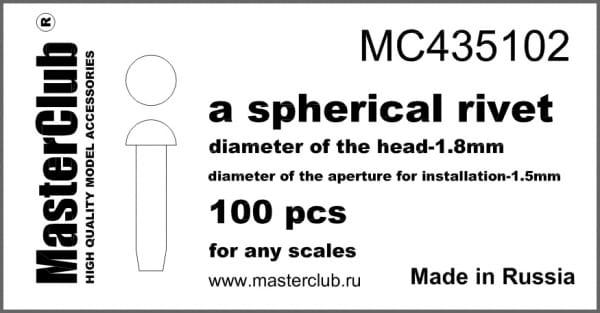 mc435102neu