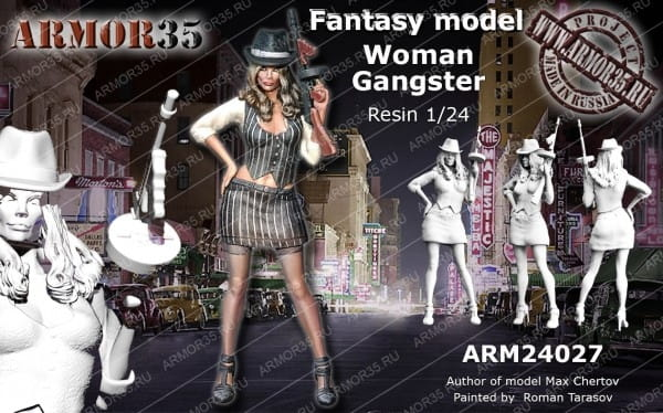 ARM24027