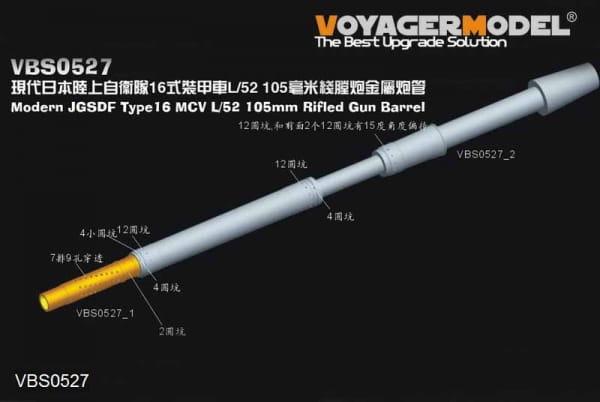 VBS0527