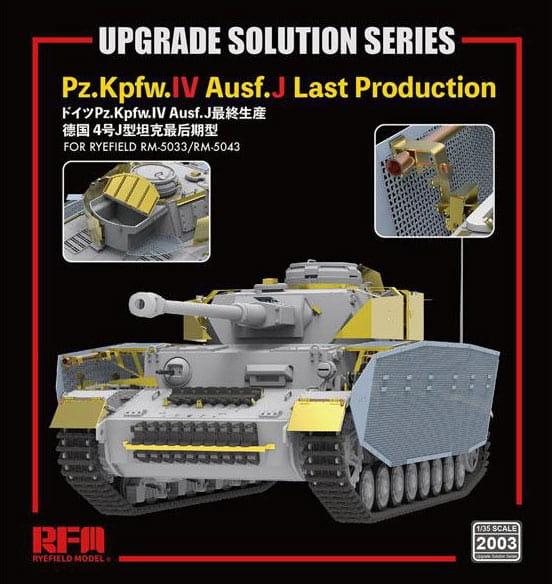 RFM2003