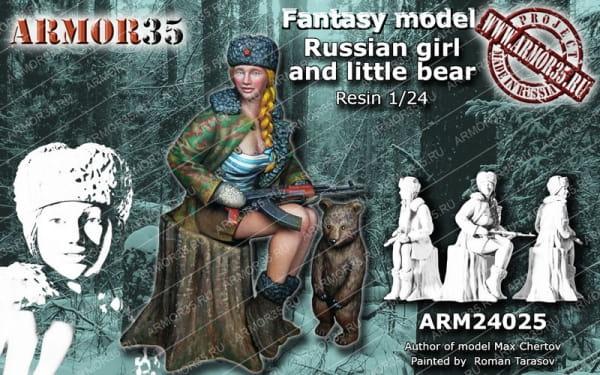 ARM24025