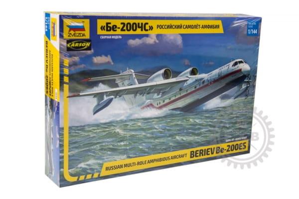 ZV7034