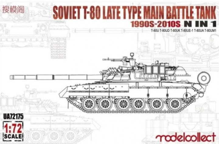 Modelcollect Soviet T-80 late type main battle tank 1990s-2010s N in 1 / 1:72
