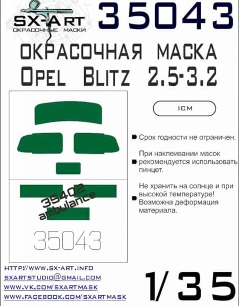 sxa-35043