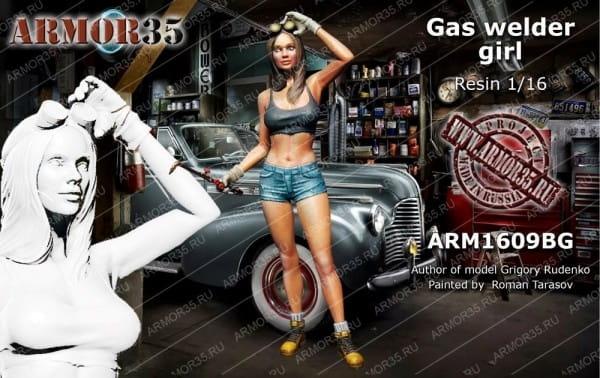 ARM1609BG