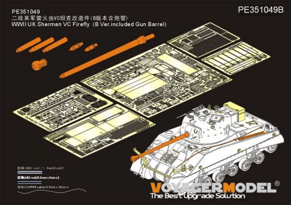 WWII UK Sherman VC Firefly included Gun Barrel (For R.F.M 5038) / 1:35