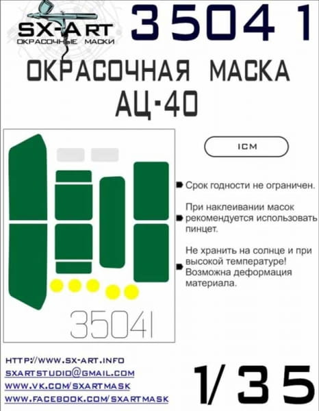 sxa-35041