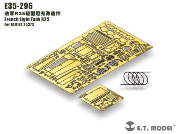 ETE35296