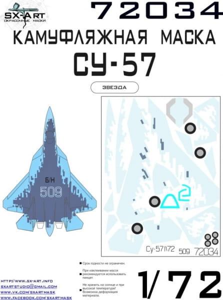 SXA-72034