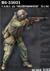 USMC (5) ~Sharpshooter~ TET Offensive Vietnam 1968 / 1:35