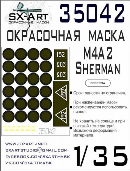 sxa-35042