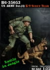 US Army Infantry (4) K-9 Team / 1:35