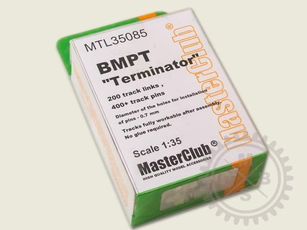 mcmtl35085