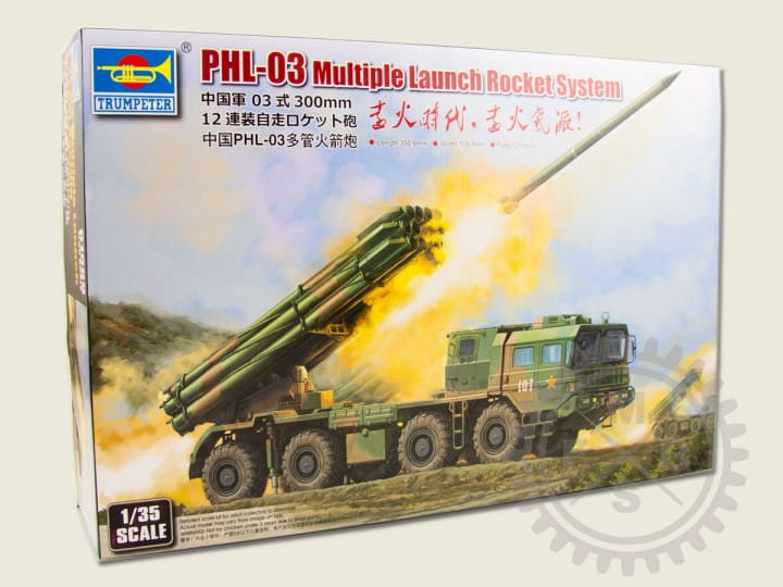 Trumpeter PHL-03 Multiple Launch Rocket System / 1:35