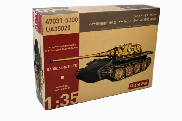 UA35020